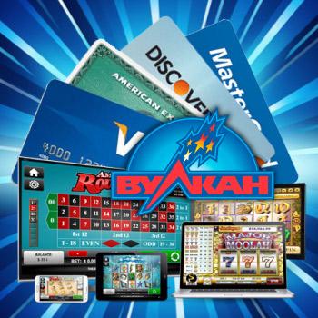 Игровые автоматы вулкан играть на деньги с выводом денег на карту сбербанка c24news скачать игровые автоматы миллионы